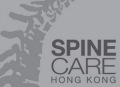 SPINE CARE HONG KONG